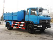 亚洁BQJ5130ZXXE车厢可卸式垃圾车