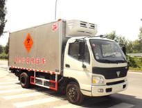 亚洁BQJ5080XYL医疗废物转运车