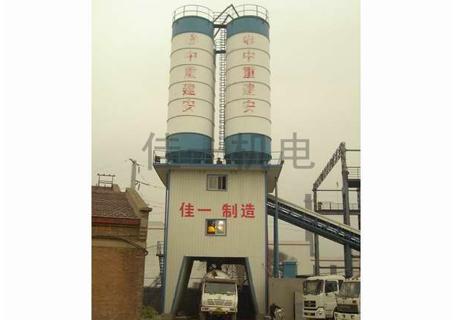 佳一HZS120B连续强制式水泥混凝土搅拌站