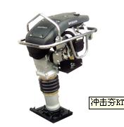 思拓瑞克RT-72/RTX80DC/RTX75DC冲击夯