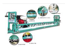 思拓瑞克SCL-55/90/130框架式混凝土整平机图片