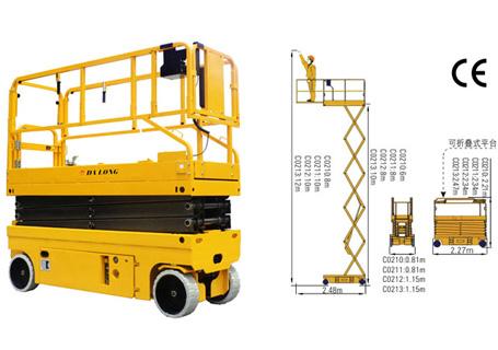 梅狮C021全电动高空作业平台(液压驱动)图片