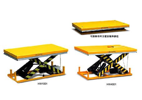 梅狮HW标准型电动升降平台