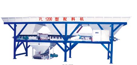 益鑫PL1200型配料机