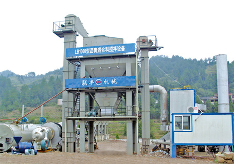 联丰机械LB1000沥青混合料搅拌设备图片