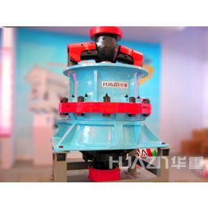 华重DHGY系列液压圆锥破碎机