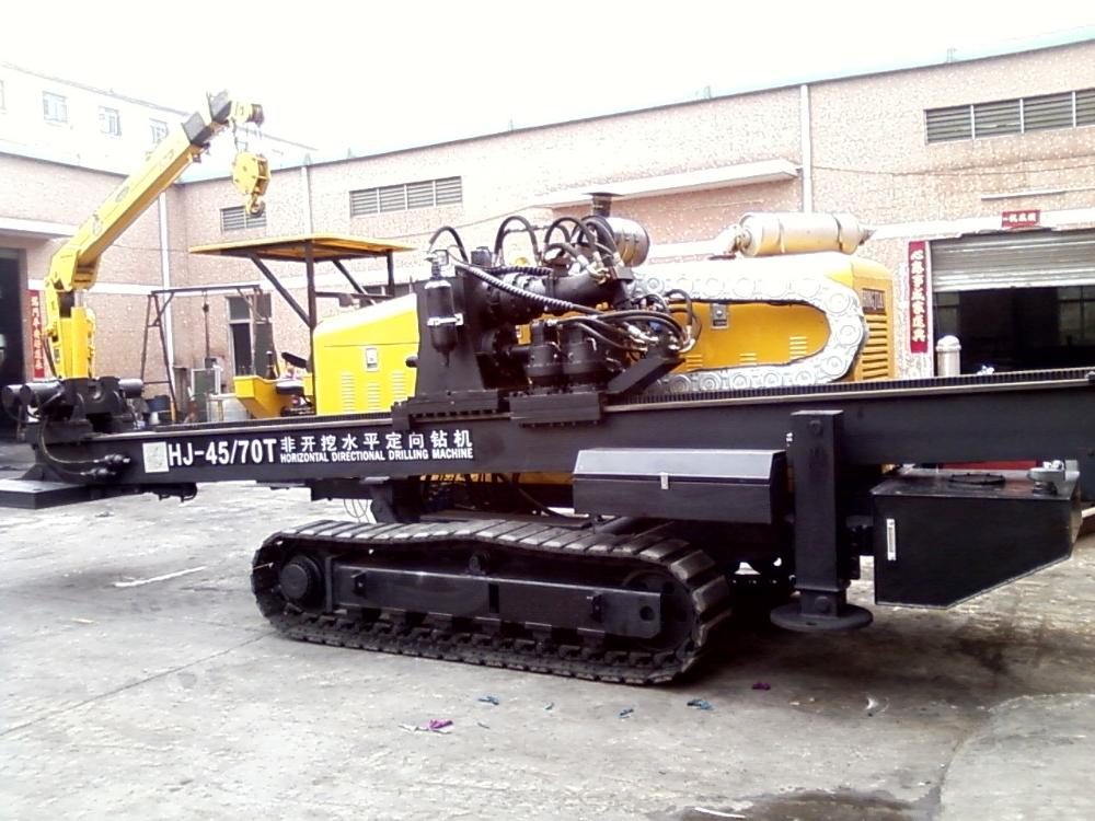 宏建机械HJ-45/70T非开挖铺管钻机