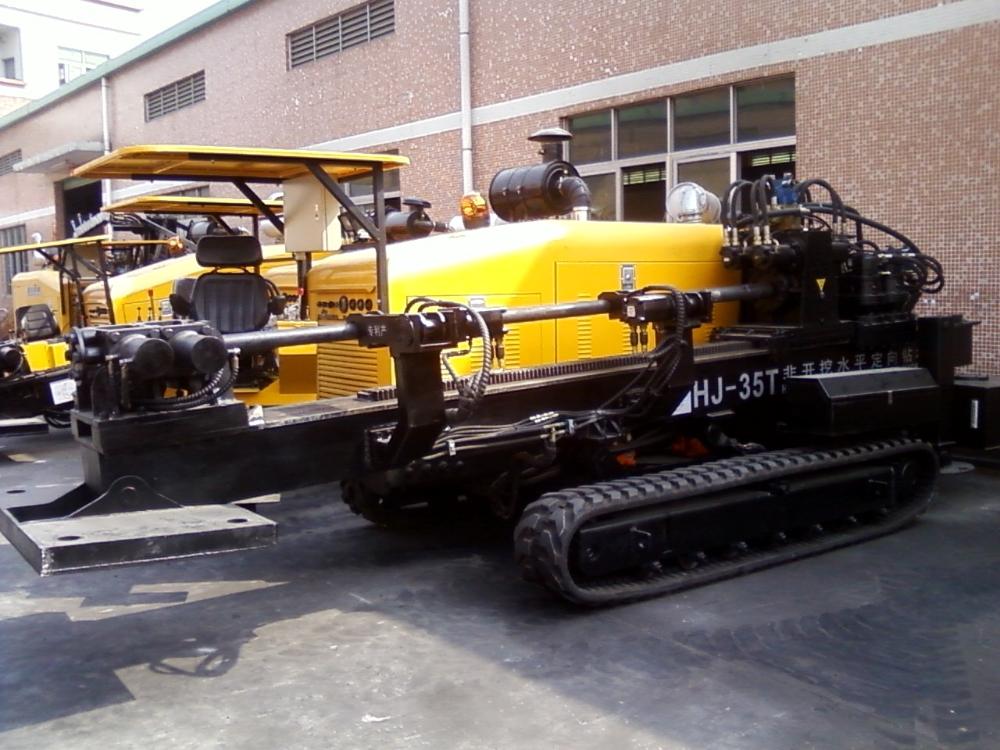 宏建机械HJ-35T非开挖铺管钻机