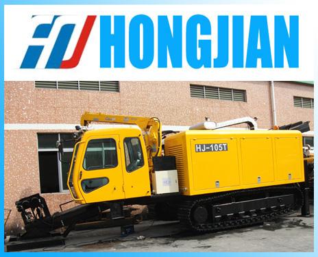 宏建机械HJ-105T非开挖水平定向钻