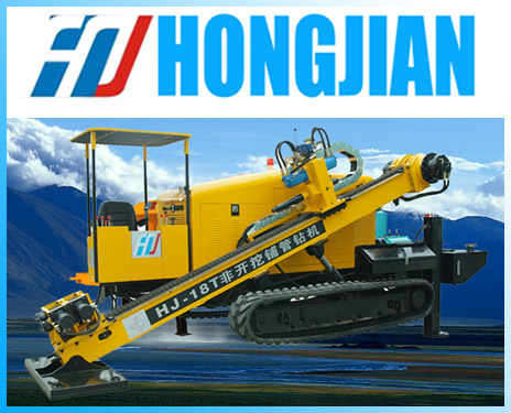 宏建机械HJ-18T非开挖水平定向钻