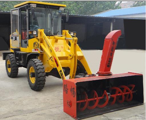 河南路畅LC1500Z--PXJ小型装载抛雪机
