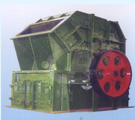 新波臣PCF/XPCF系列高效节能细碎机