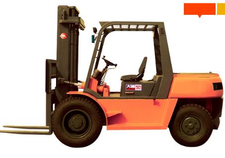 大连C系列 5-7T平衡重式内燃叉车