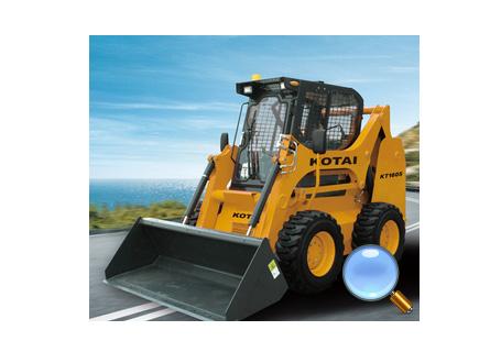 科泰重工KT1605滑移装载机图片