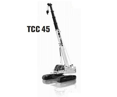 特雷克斯TCC 45汽车起重机