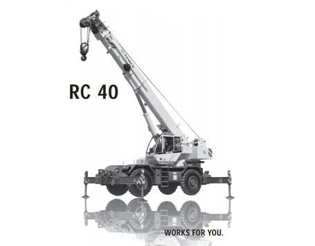 特雷克斯RC 40汽车起重机