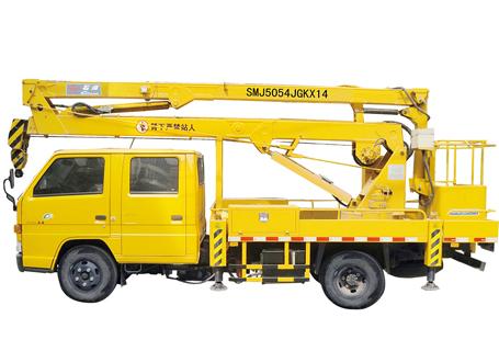 石煤SMJ5054JGKX1414米折叠臂高空作业车