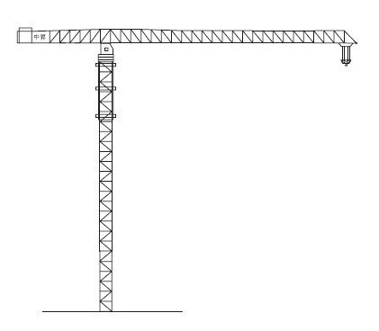 中升QTZ600(ZSC600)平臂塔式起重机