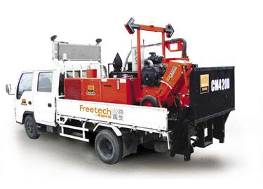 英达CM420D车载式开槽补缝机