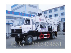 滨州钻机BZCDF150CA车载反循环钻机