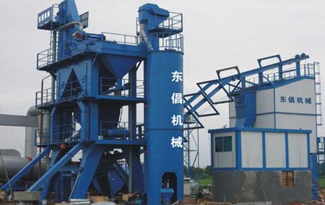 东倡机械QLB-2500沥青混合料搅拌设备