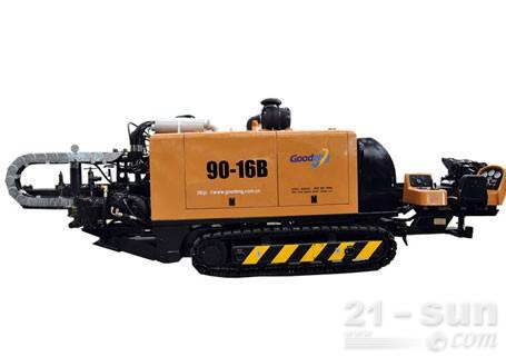 谷登机械GD90-16B水平定向钻图片