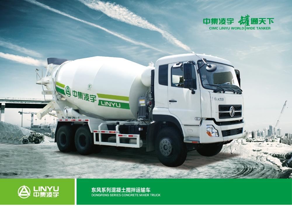 凌宇汽车CLY5259GJB5东风(6×4)国四12方混凝土搅拌
