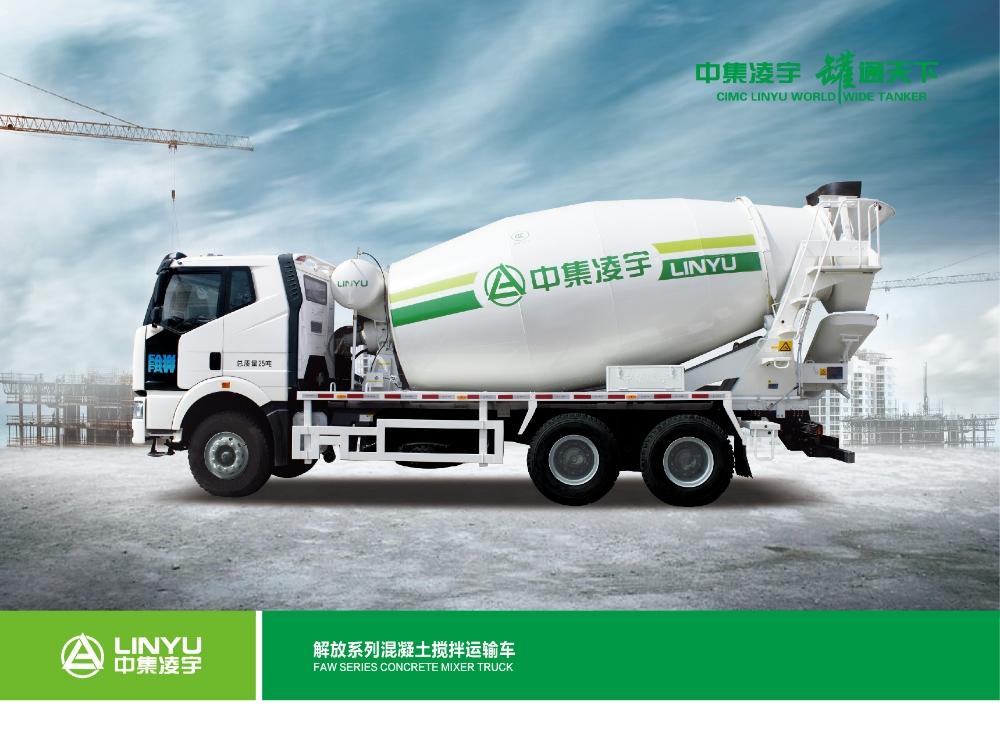 凌宇汽车CLY5315GJB1(国四)混凝土搅拌运输车