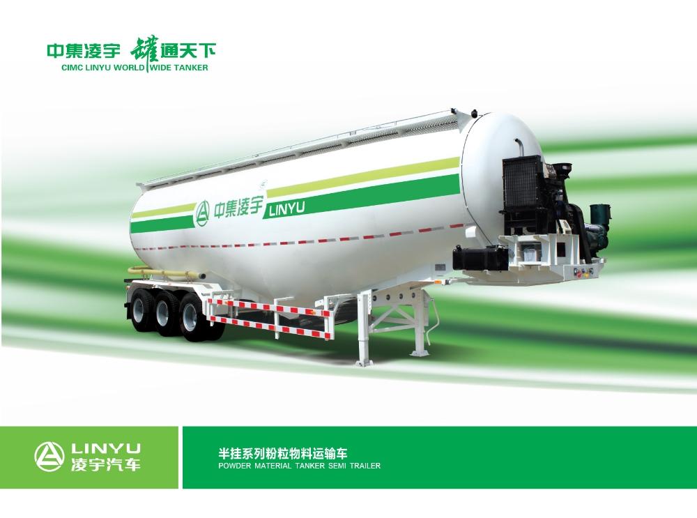 凌宇汽车ZJV9406GFLLY1粉粒物料运输车