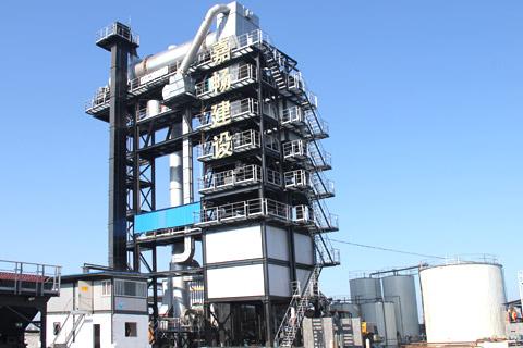 铁拓机械TS4020沥青再生设备