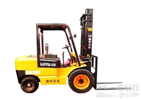鲁宇重工LUYU-20普通内燃叉车