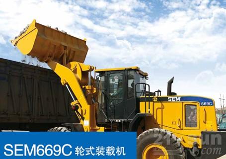 山工SEM669C轮式装载机图片