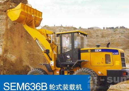 山工SEM636B轮式装载机图片