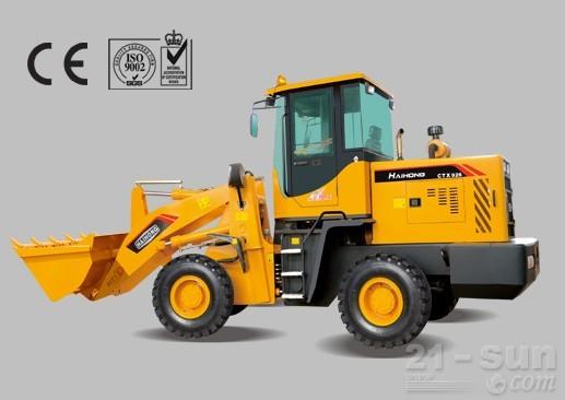 山东海宏CXT926轮式装载机图片