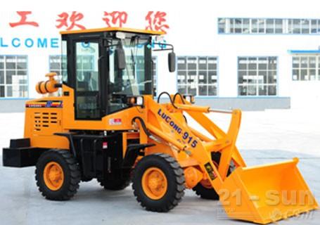 山东鲁工LG915-1轮式装载机
