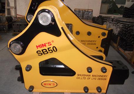 水山(民盛)SB50破碎锤
