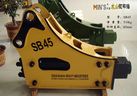 水山(民盛)SB45破碎锤