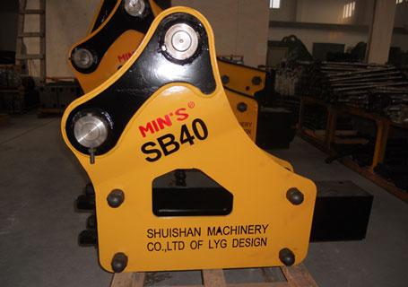 水山(民盛)SB40破碎锤