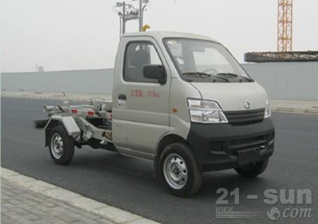 常林公司CHL5020ZXXC4车厢可卸式垃圾车