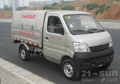 常林公司CHL5020ZLJC4自卸式垃圾车
