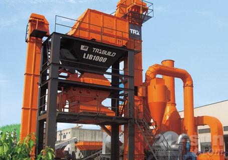 华通动力LJB1000强制间歇式沥青搅拌站