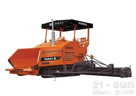 华通动力SPS90全液压多功能摊铺机