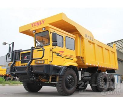 同力重工TL871非公路宽体自卸车