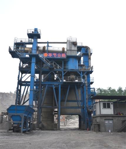 铁拓机械RLBZ-1000沥青再生附楼设备