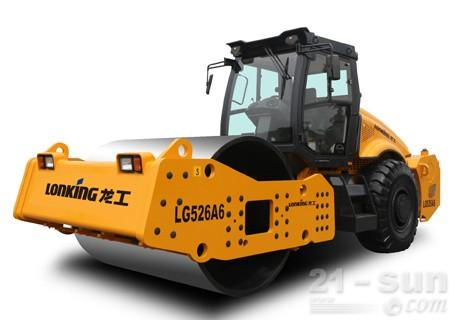 龙工LG526A9机械驱动单钢抡振动压路机