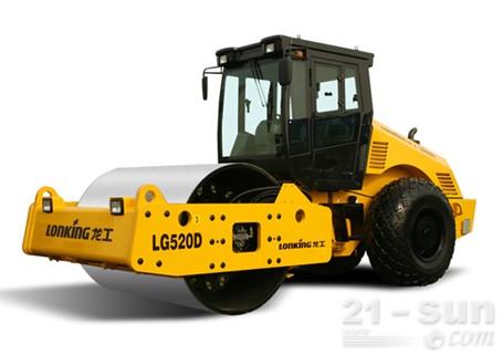 龙工LG520D液压驱动单钢轮振动压路机