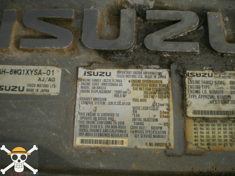 日立ZX470-3挖掘机维修故障一例