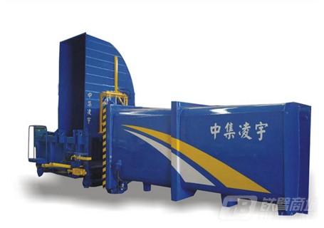凌宇汽车CLY1715FTZ分体式垃圾压缩站