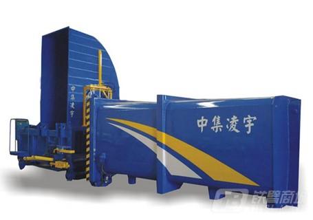 凌宇汽车CLY2735FTZ分体式垃圾压缩站