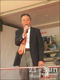 日立建机(上海)有限公司总经理平冈明彦讲话